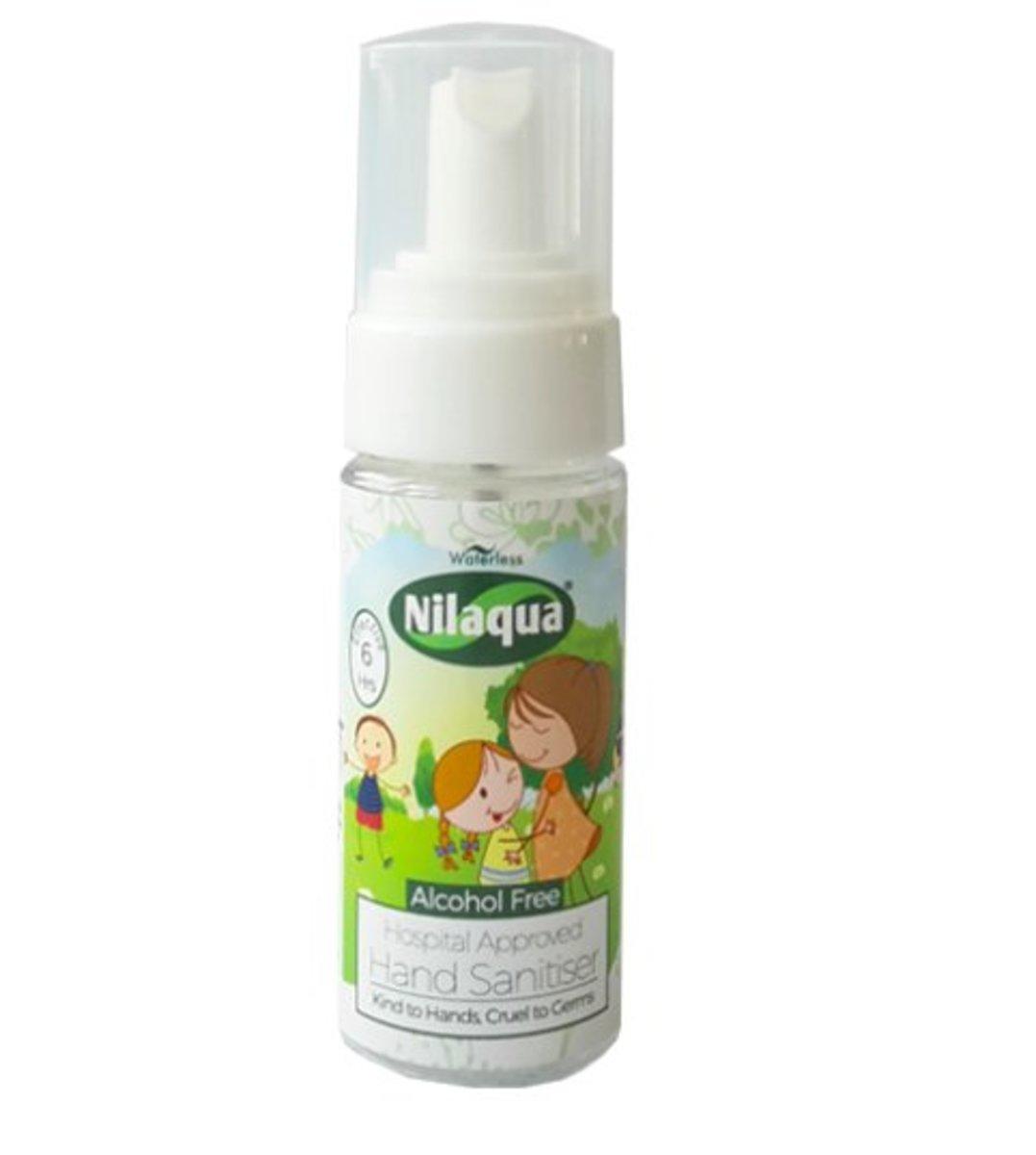 Little Hand Alcohol Free Hand Sanitiser spray 55ml (NHS UK Approved)