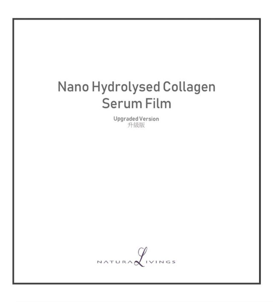Nano Hydrolysed Collagen Serum Film (20 + 6pcs)