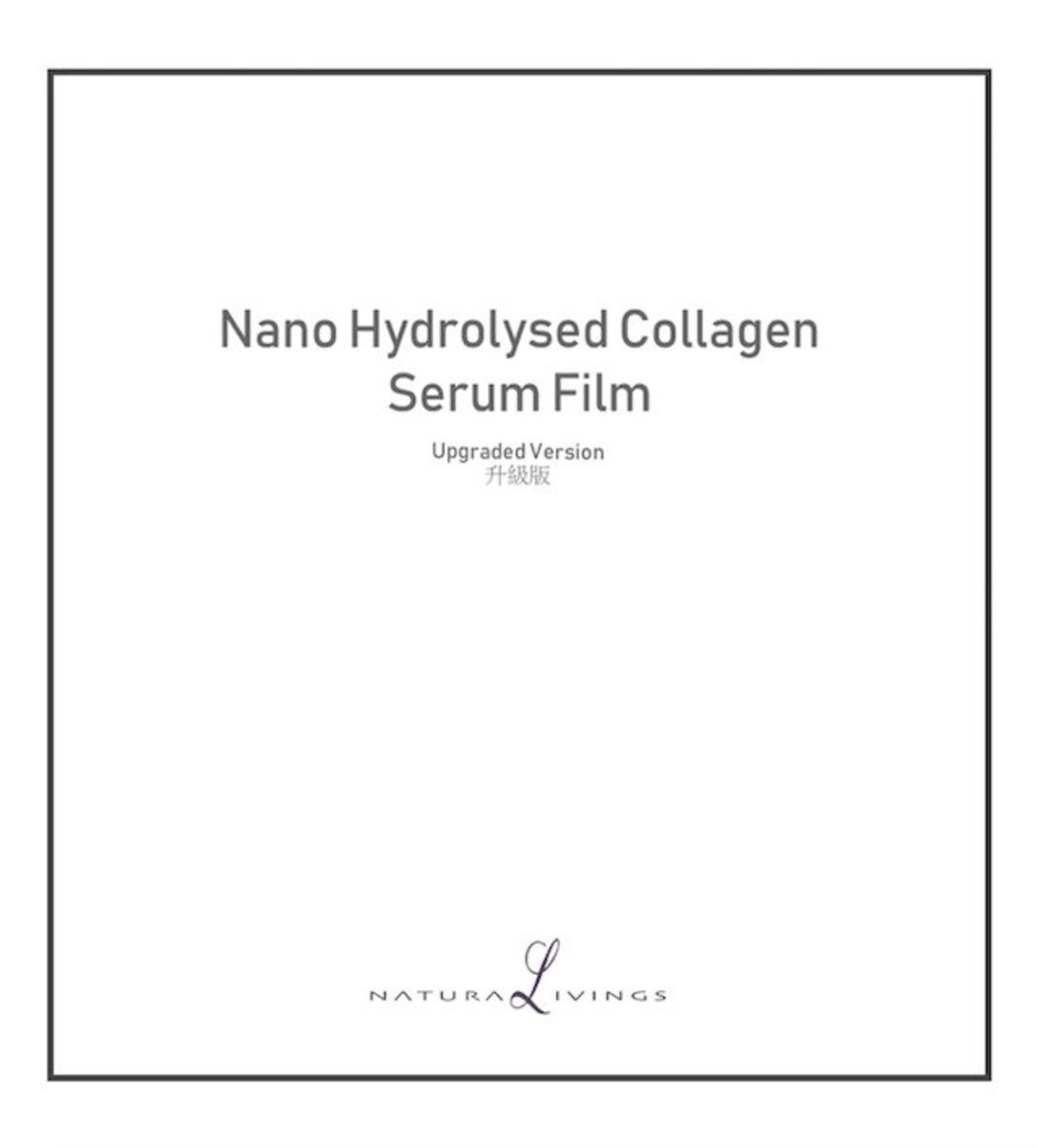 Nano Hydrolysed Collagen Serum Film (5 +1 sheets) - Trial Special