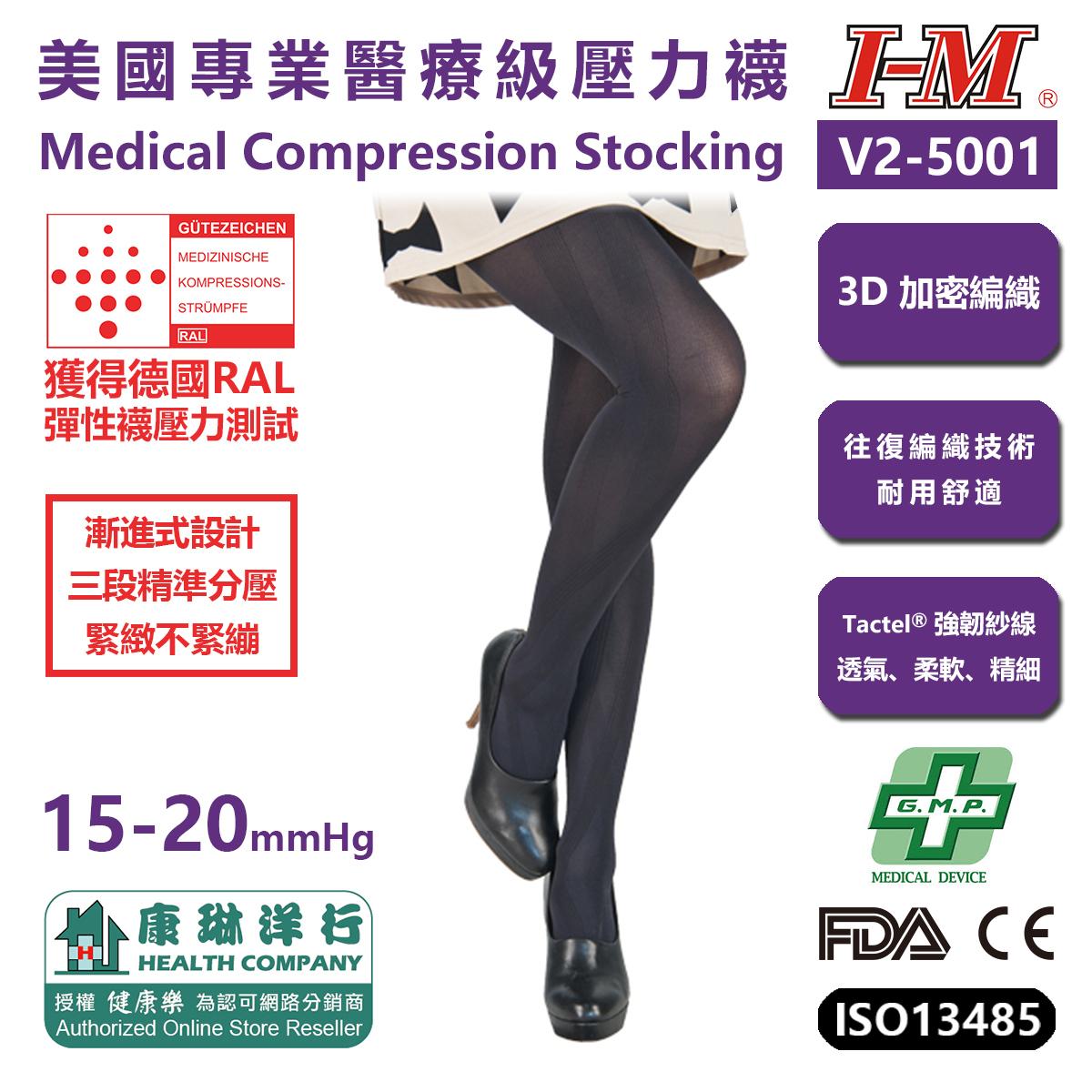 e83807f35d915b I-Ming | Medical Compression Stocking (Pantyhose, close toes) (15 ...