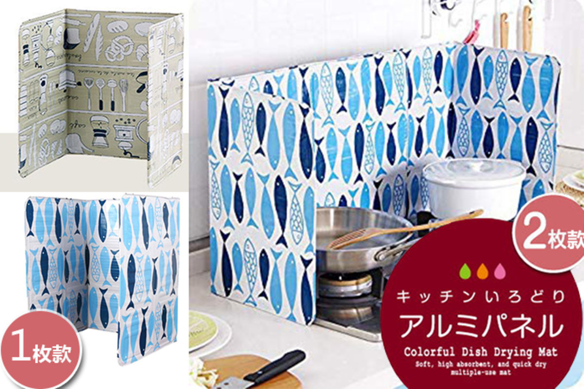 Japan style Kitchen Oil Splash Guard (blue fish)