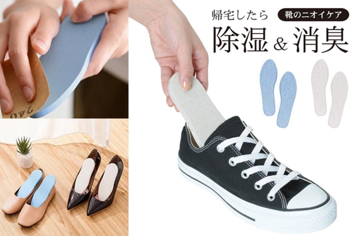 硅藻土吸濕除臭鞋墊2片裝 (藍色)