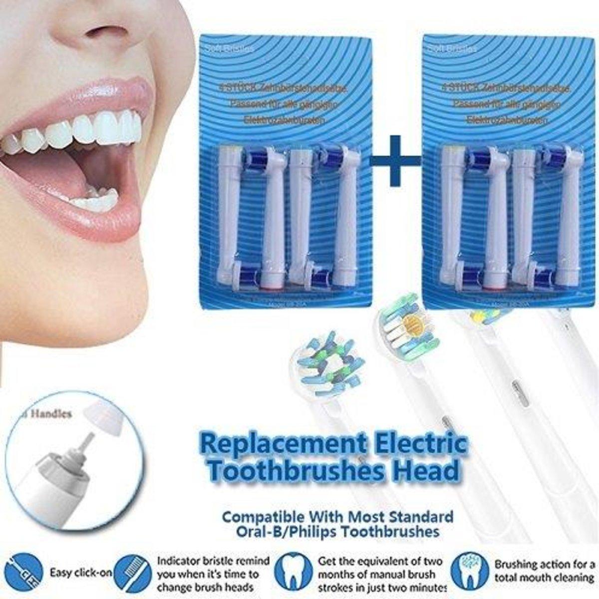 1+1 電動牙刷代用刷頭, SB-20A(EB-20), 2套