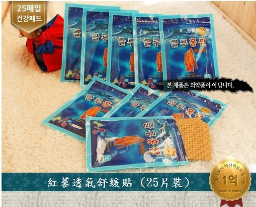 韓國紅蔘透氣舒緩貼 25片裝