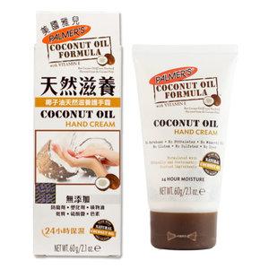 椰子油天然滋養護手霜 60g - Palmer's Coconut Oil Hand Cream -  帕瑪氏 - 香港正行正貨