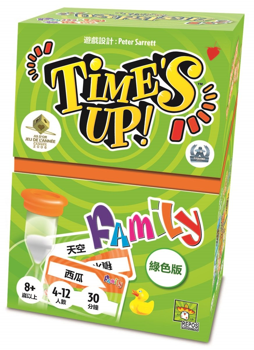 Times up! Family (Chinese Ver.)