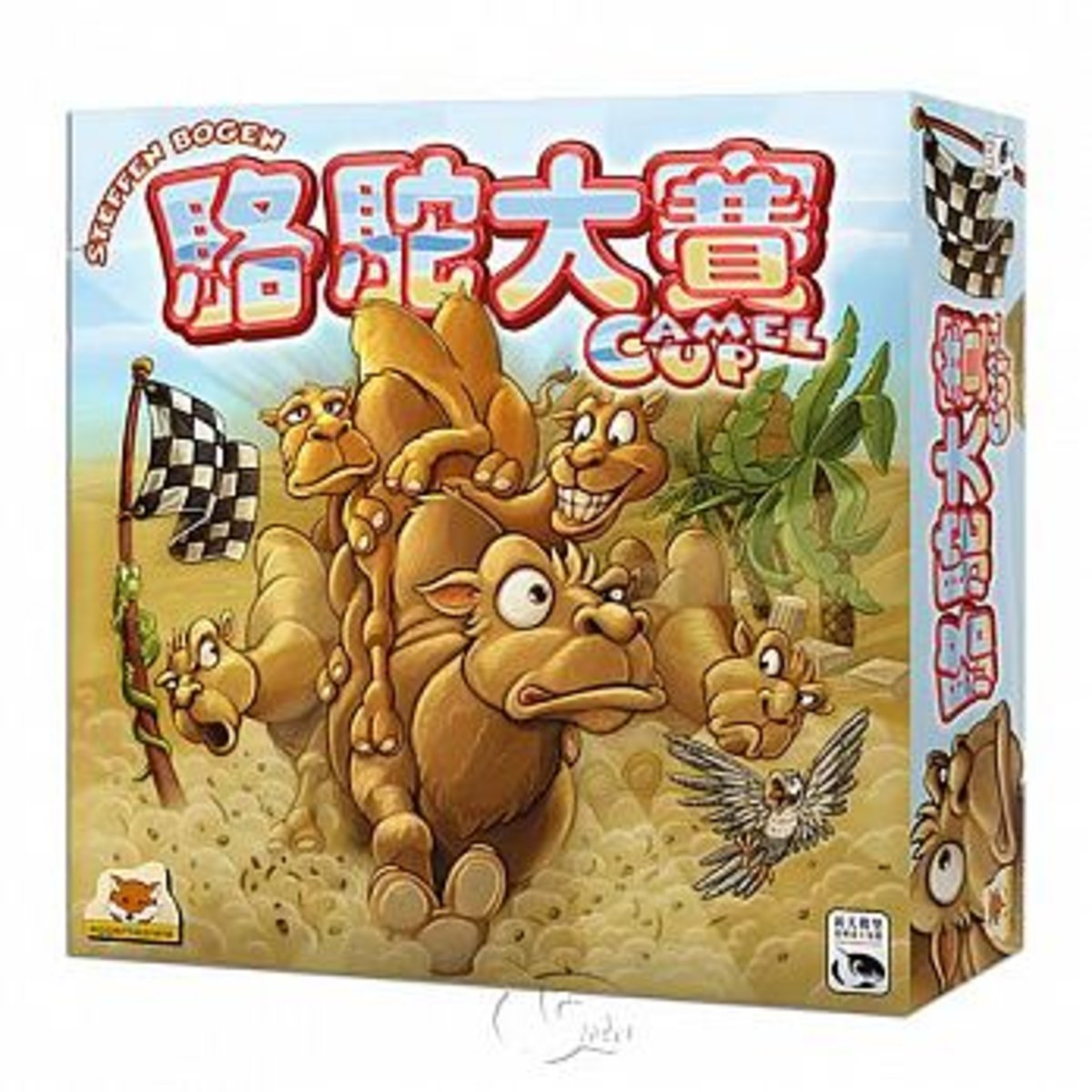Camel Up (Chinese Version)