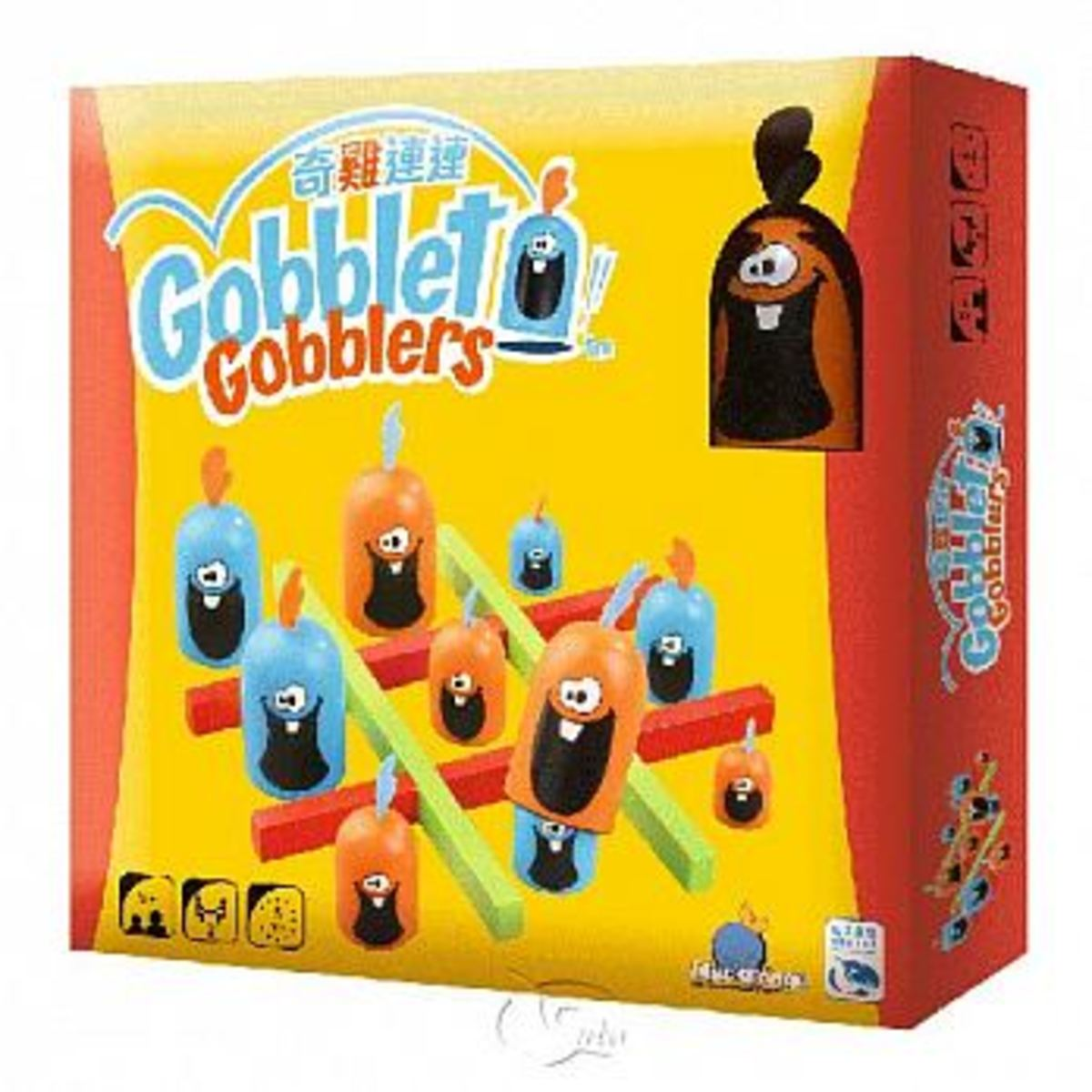 Gobblet Gobblers (Chinese Version)