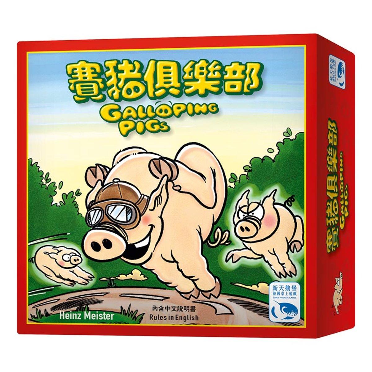 Galloping Pigs
