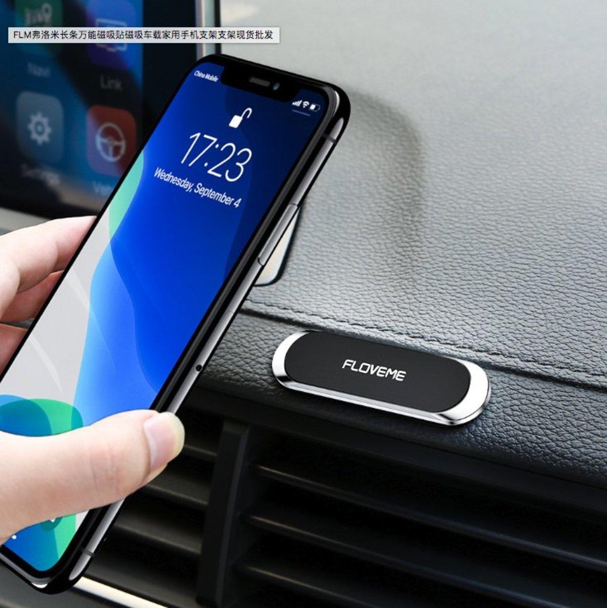多功能 鋅合金 長條 磁座 萬能 車箱 磁吸貼