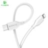 Type-C to Lightning USB PD 快速充電 iPhone 數據線