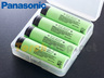 4x NCR18650B w Case 18650 3400mAh Li-ion Rechargeable Battery Japan