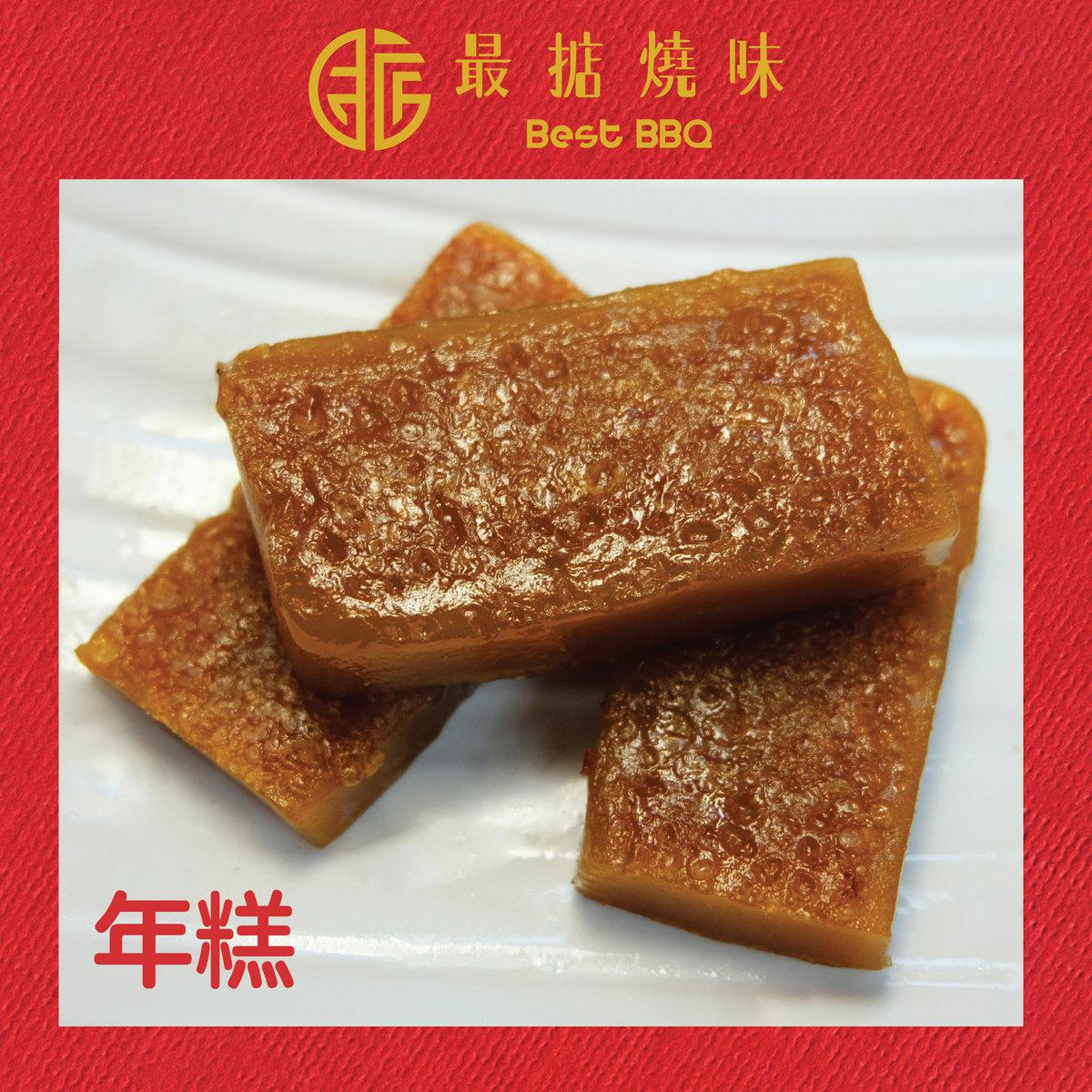 1 Box - Glutinous Sticky Rice Cake (750g)【Self Pick-up Only】