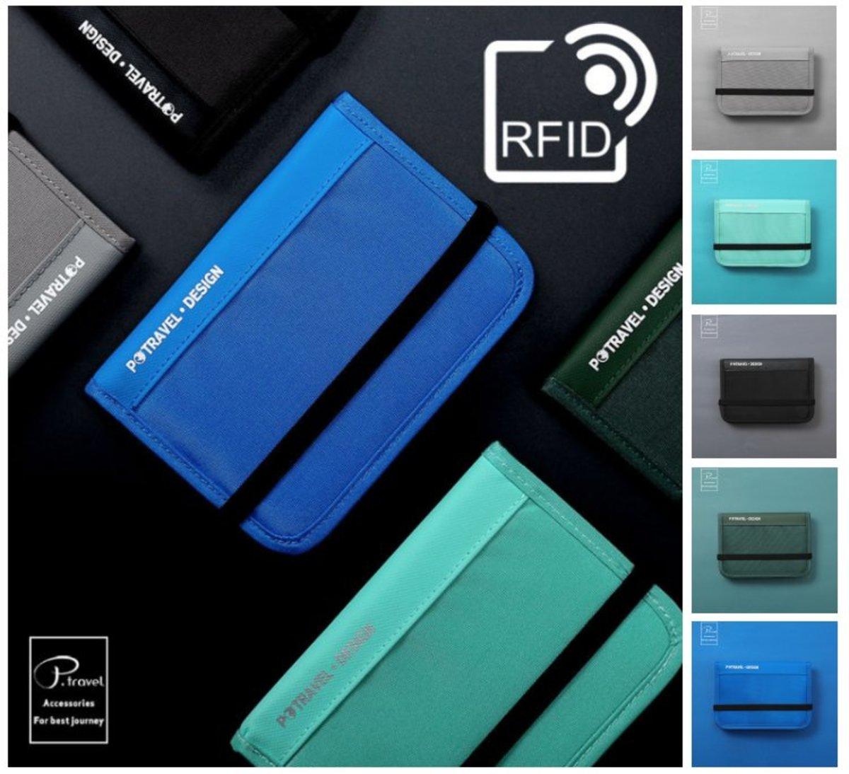 (淺藍色)防水RFID防盜手機護照套證件包錢包