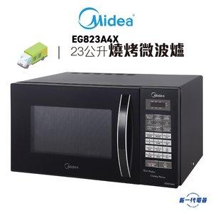 Midea 美的 EG823A4X  23公升燒烤微波爐