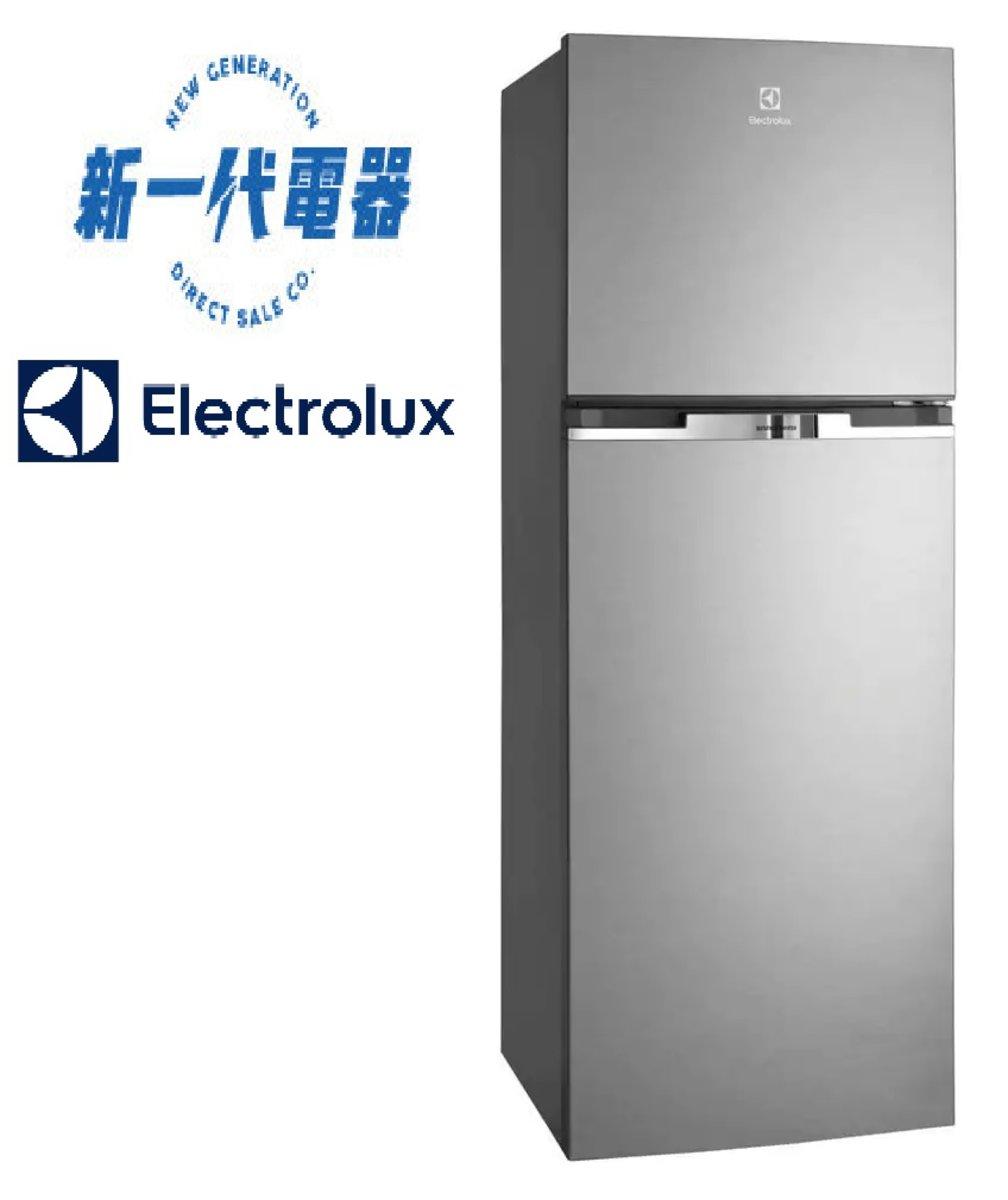 ETB2600MG 275公升 NutriFresh™ 變頻雙門雪櫃