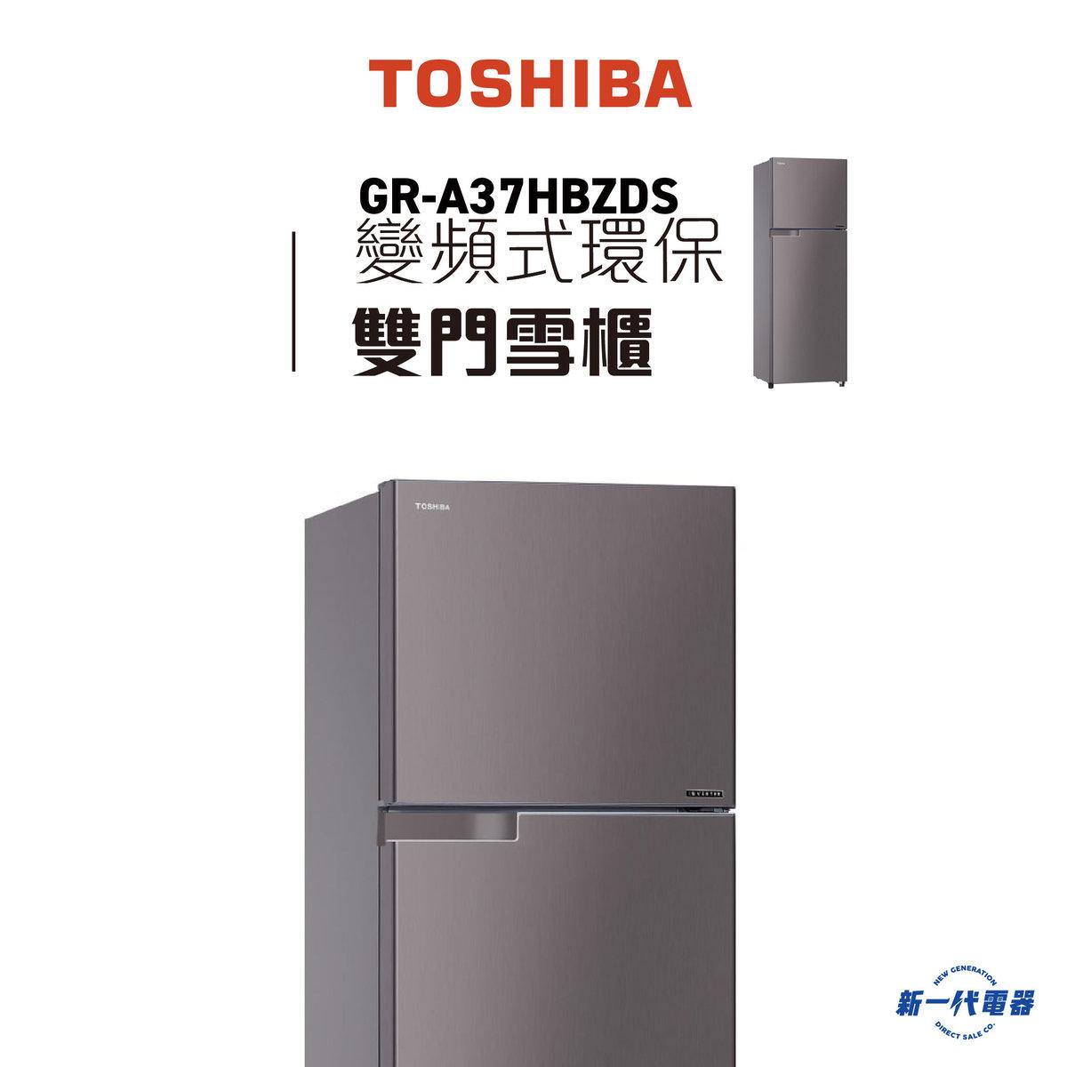 GR-A37HBZDS 2-door Inverter Compressor Refrigerator (305L)Dark Silver