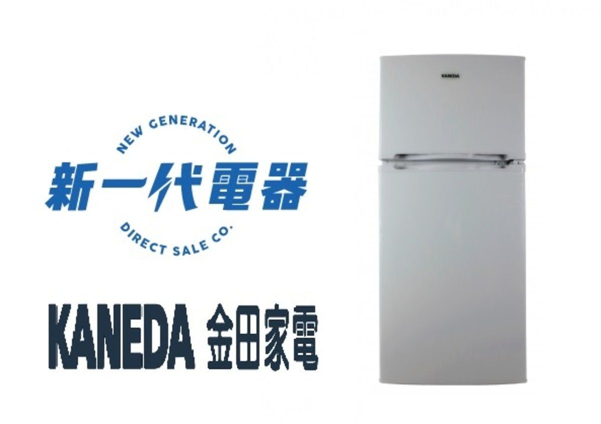 KF-158   Frost-free air-cooled double door refrigerator