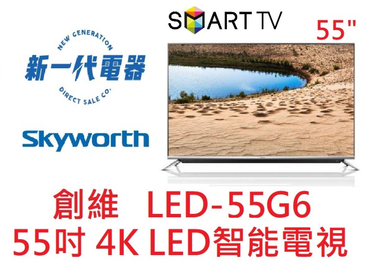 LED55G6   LED TV
