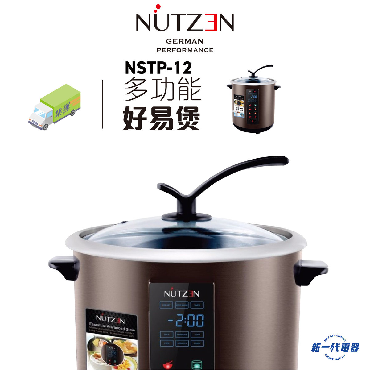 NSTP-12   Multifunctional easy to cook