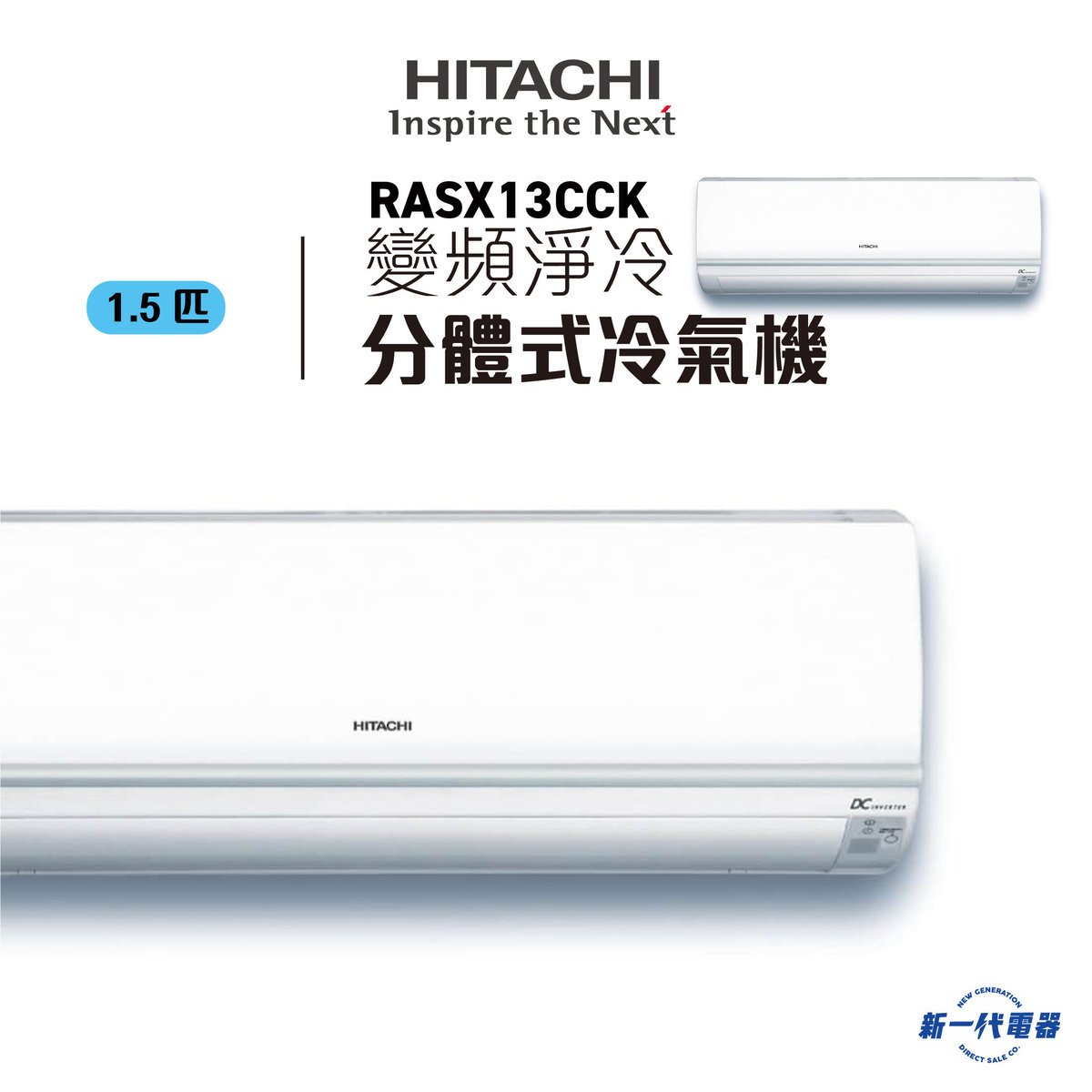 RASX13CCK   Single Split Type Air Conditioner