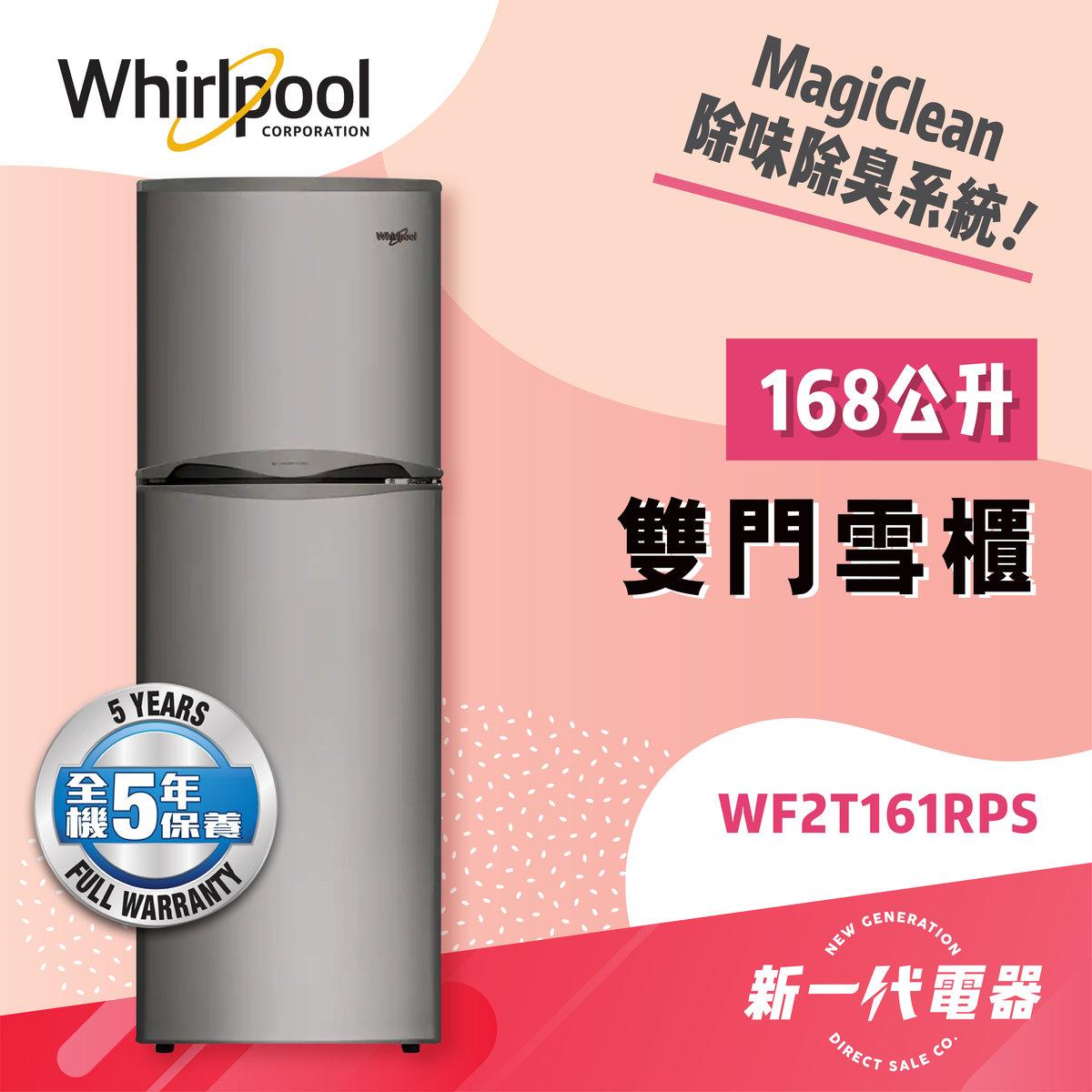 WF2T161RPS Two Door Refrigerator{right door hinge}