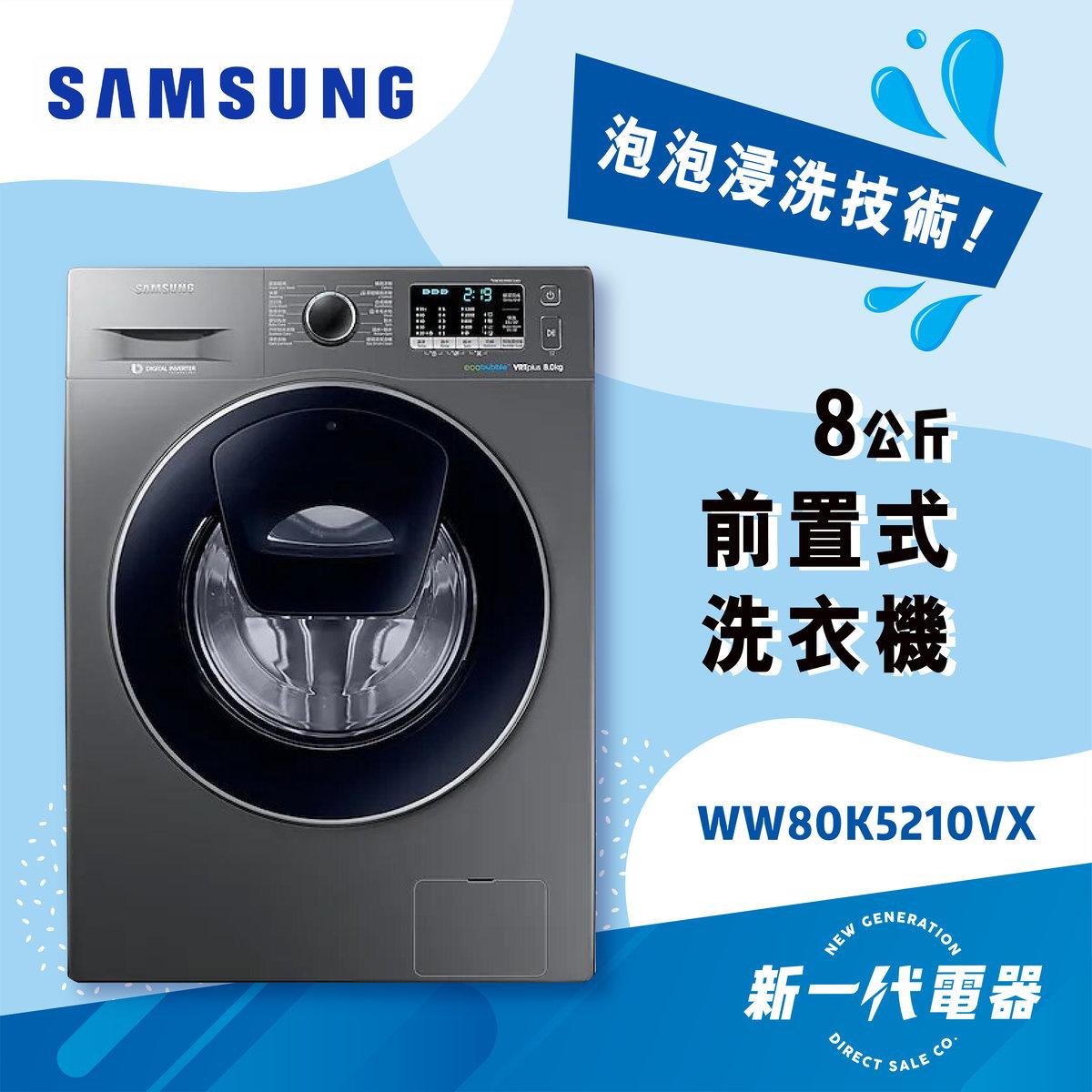 WW80K5210VX  Front Loader Washing Machine 8kg Inox