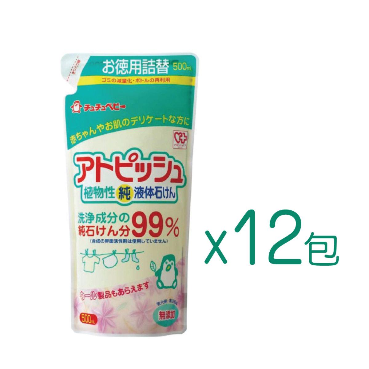 Chu Chu Baby Plant Baby Laundry Liquid (Refill) 500ml (Original Box 12 Pack) (parallel import)