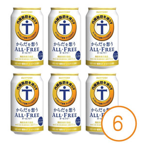 SUNTORY All-Free Healthy Beer 無酒精減肥啤酒 350ml x 6 (Alc.0%) (平行進口)