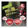 粒狀衣物芳香劑(玫瑰香) 520ml (平行進口)