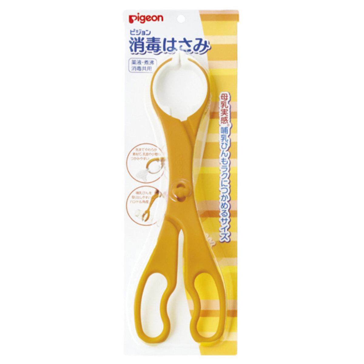 Heatproof bottle clamp (parallel import)