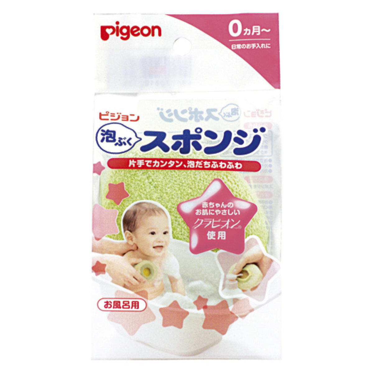 Baby bathing bubble cotton (parallel import)