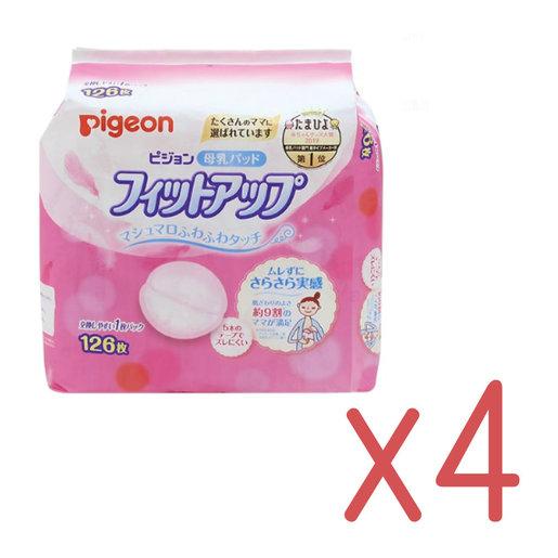 母乳墊126片裝 4包裝 (平衡進口)