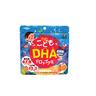 兒童DHA軟糖(橙味)82g(平行進口)