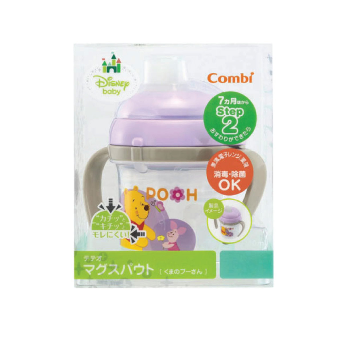 Drink Duck Jug Learning Cup (7 months) Purple (parallel import)