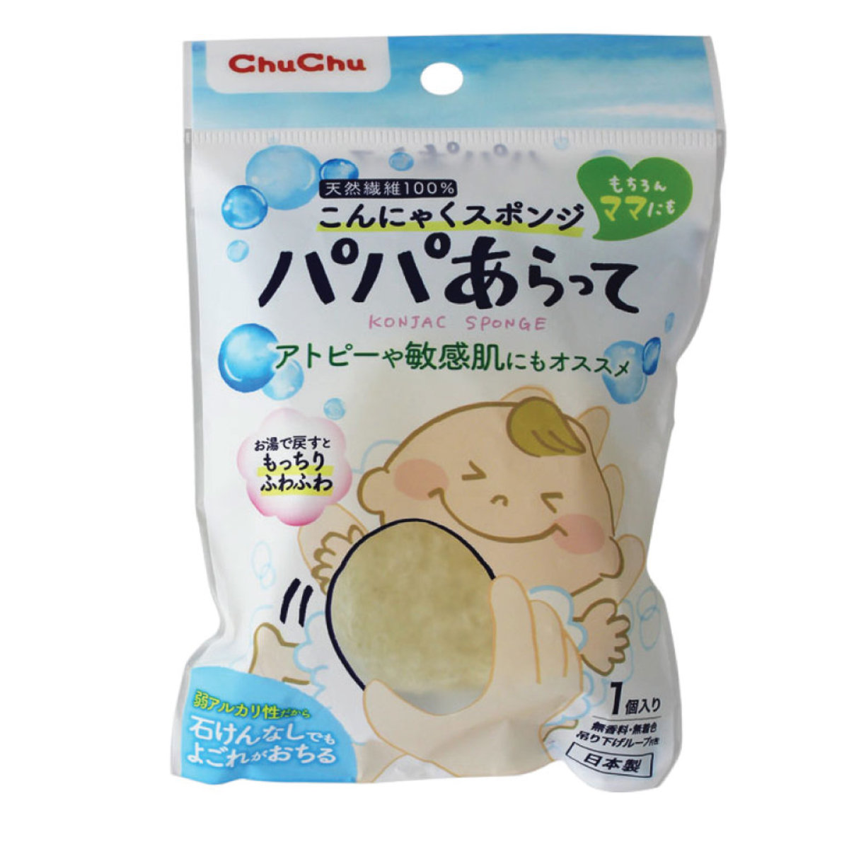 Bathing cotton (new packing) (parallel import)