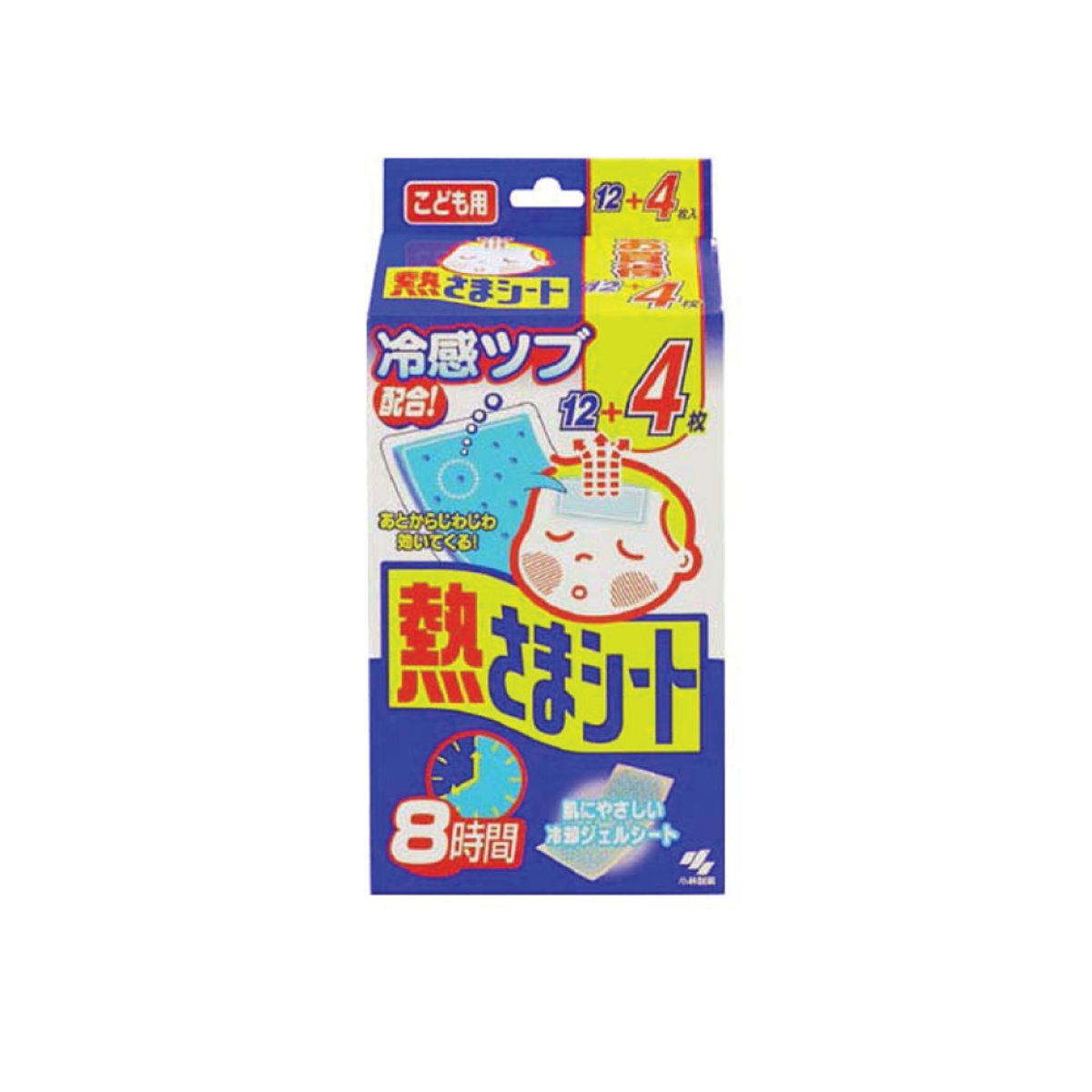 Children's fever stickers '12+4 pieces (blue) (parallel imports)