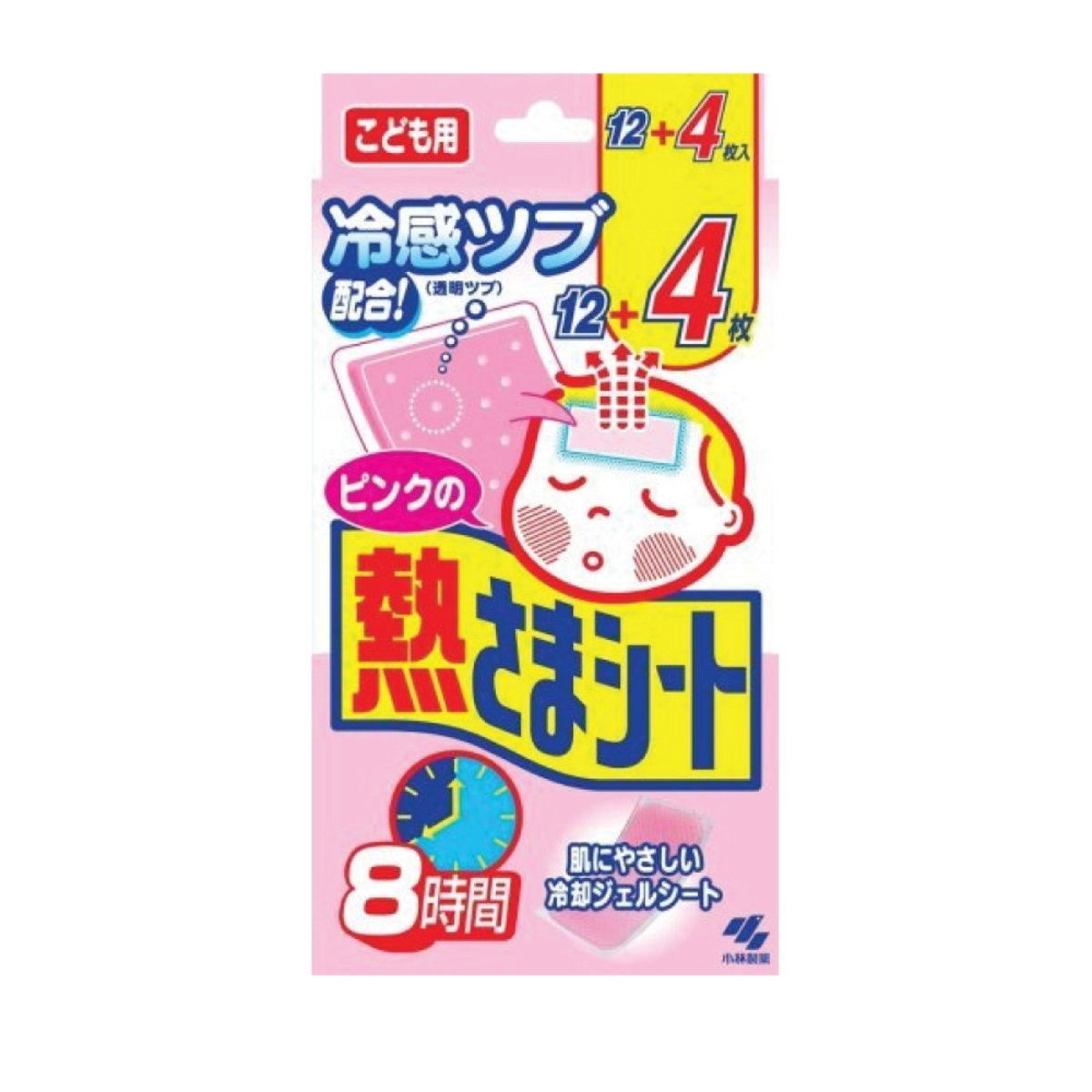 小童退熱貼 '12+4片 (粉色-敏感體質) (平行進口)