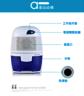 Mini intelligent dehumidifier(W600B)