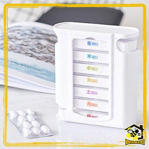 Household Bee 一週7天便攜式醫藥盒(TA-1158)