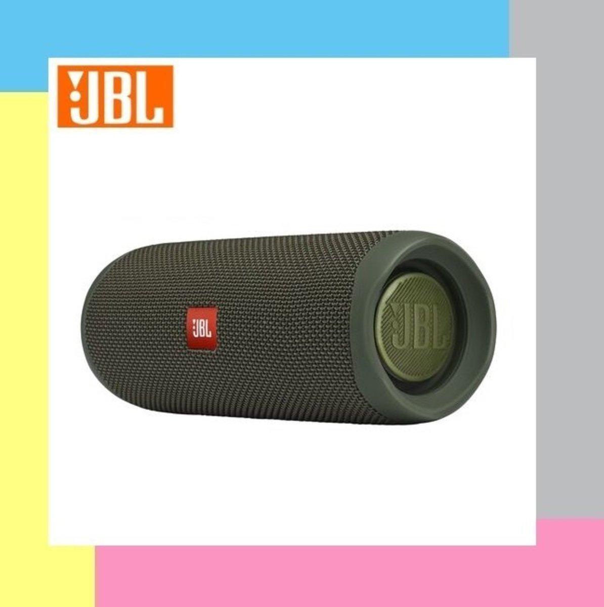 JBL Flip 5 無線音箱 - 森林綠 [產品為平行進口貨 提供一年保養]