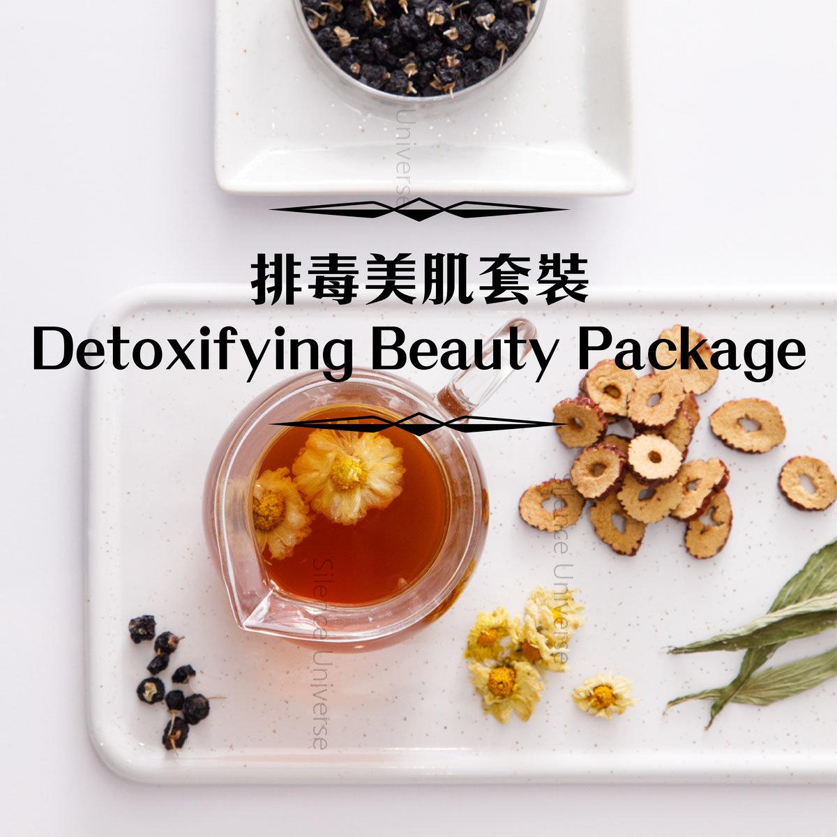 Detoxifying Beauty Package (x6 packs)
