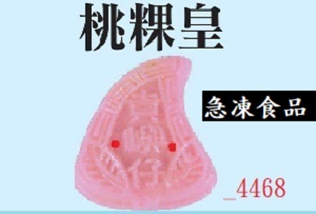 Sausage shrimp dried glutinous rice bag(Frozen food)