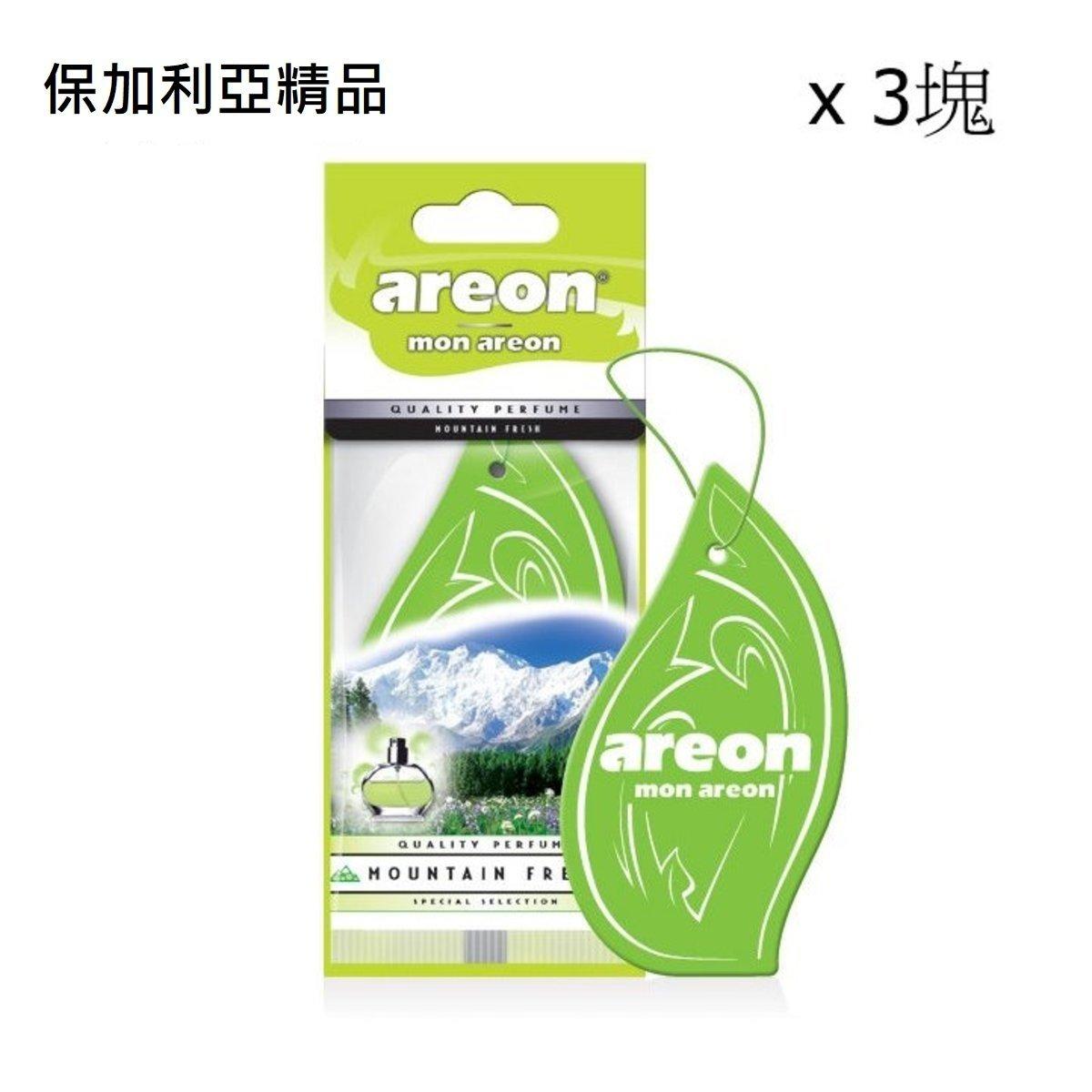Mon Areon 悠閒品味系列 香薰片 - 清新高原 (3 片裝)