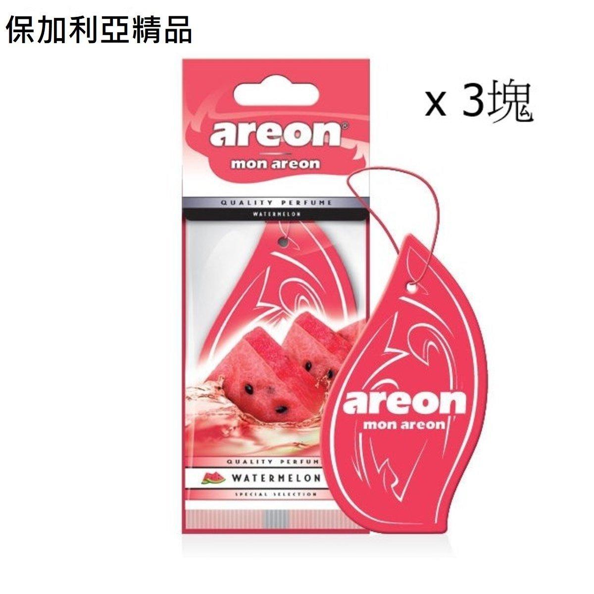 Mon Areon 悠閒品味系列 香薰片 - Watermelon (3 pcs)
