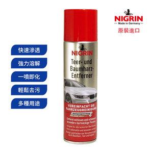 NIGRIN 德國麗潔靈柏油清除劑/柏油清洗劑/除瀝青/白色淺色車效果更明顯/除膠劑/Bug & tar remover 250ml