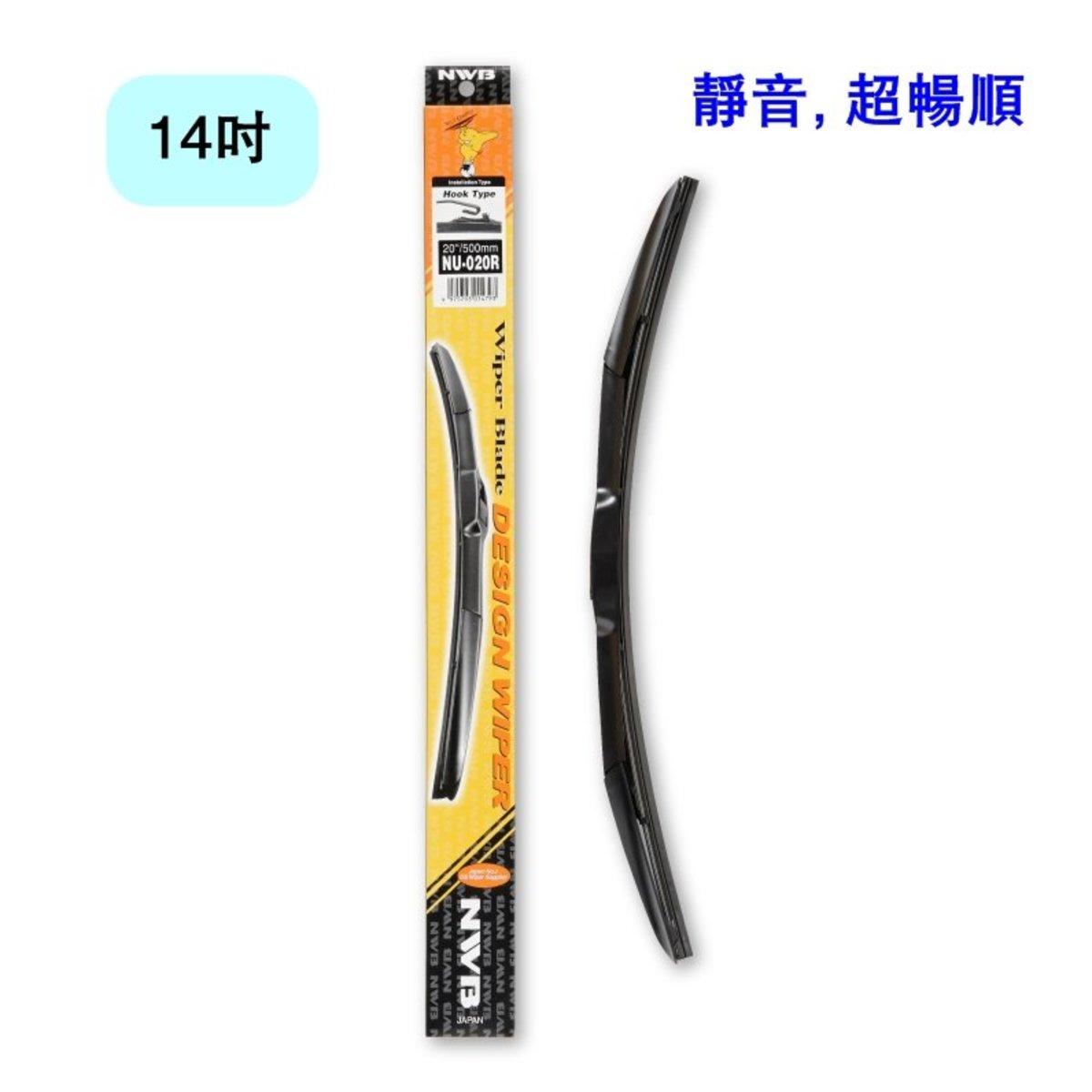 """14"""" Design Wiper Wiper Blade"""