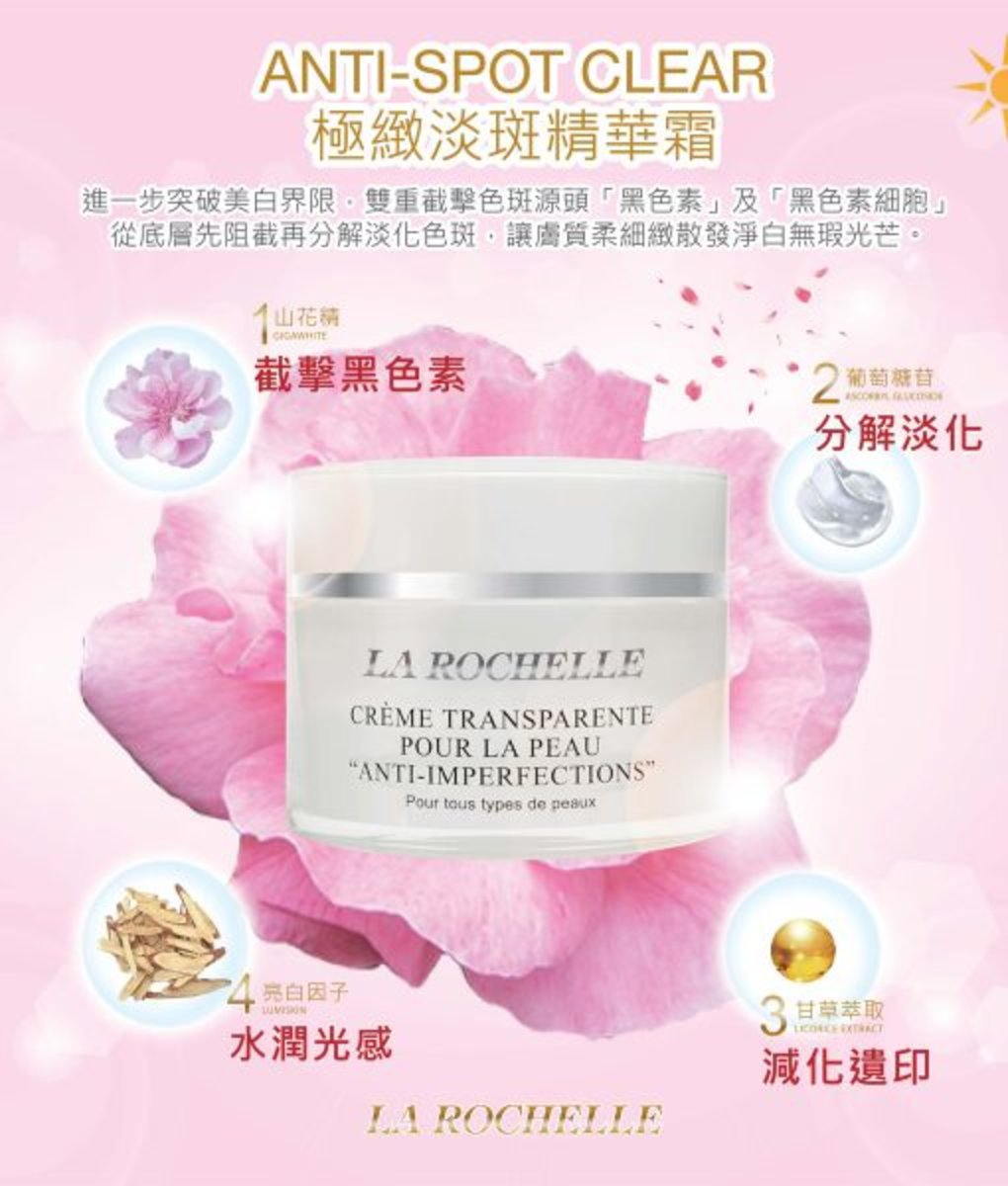 "La Rochelle - clear Skin Cream ""Anti-Spots"" For All Skin Types 50ml"