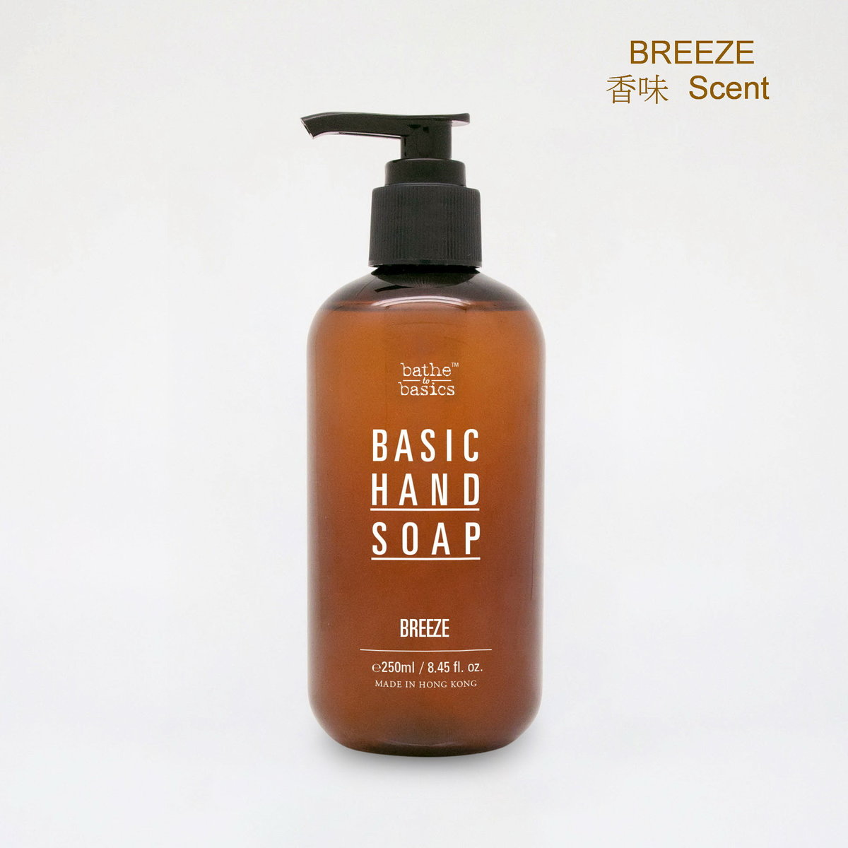 Bathe To Basics 天然保濕洗手液(Breeze-西柚洋甘菊茶樹香味) 250ml