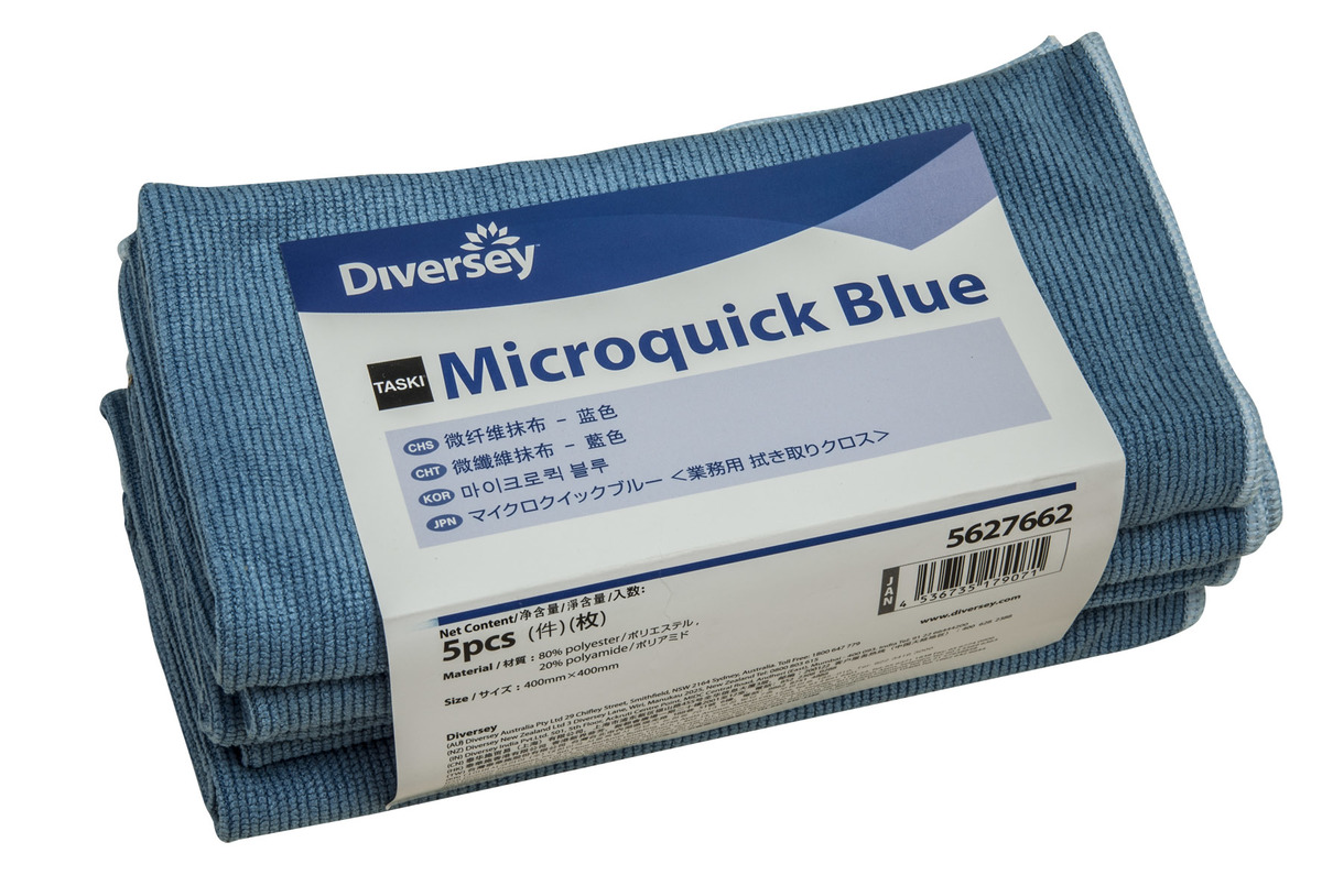 高品質微纖維清潔布 (藍色) 40x40cm